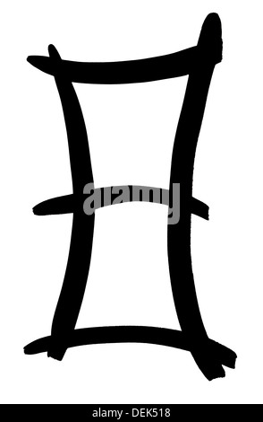 Arabic numeral 8 hand written in black ink on white background - Stock Photo