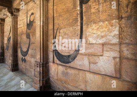 Religious symbol on the wall of mosque, Jama Masjid, Ahmedabad, Gujarat, India - Stock Photo