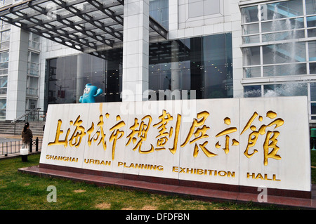 Shanghai (China): the Shanghai Urban Planning Exhibition Hall in People's Square - Stock Photo
