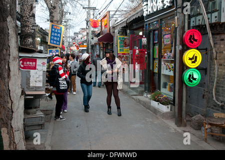 Nanluoguxiang hutong - one of the most famous hutongs in Beijing, China - Stock Photo