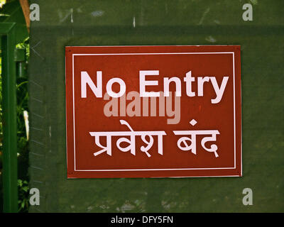 A prohibition sign board showing no entry in a public garden  Snake park, Pune, Maharashtra, India - Stock Photo