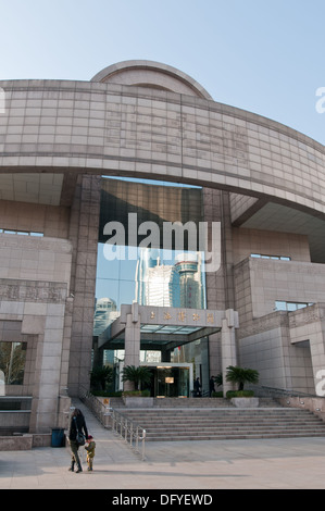 Shanghai Museum - museum of ancient Chinese art located on People's Square in Huangpu District, Shanghai, China - Stock Photo