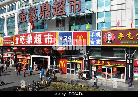 Beijing (China): fast-foods in front of the train station - Stock Photo