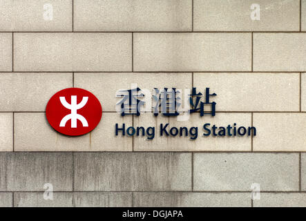 Sign of the underground station 'Hong Kong Station' in English and Chinese with the logo of the Mass Transit Railway, - Stock Photo