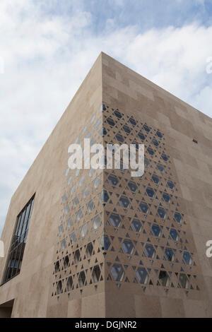 New Ulm Synagogue, modern architecture, Ulm, Baden-Wuerttemberg - Stock Photo