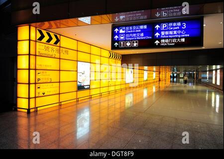 Walkway, Hong Kong International Airport, also known as Chek Lap Kok Airport, Hong Kong, China, Asia - Stock Photo