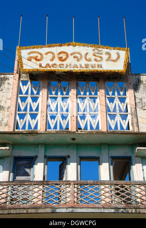 French colonial period, decay, architecture, Art Deco, old theater Lao Chaleune, Savannakhet, Laos, Southeast Asia, - Stock Photo