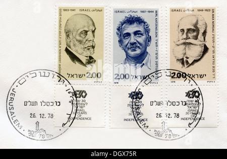 Israel postage stamps depicting famous Zionists: Menachem Ussishkin, Berl Katznelson and Max Simon Nordau - Stock Photo