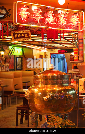 Traditional equipment of the chinese kitchen - Stock Photo