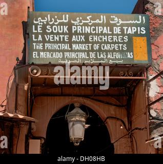 Le Souk Principal de Tapis ( Main Carpet  Souk )  Marrakesh Morocco Medina Market - Stock Photo