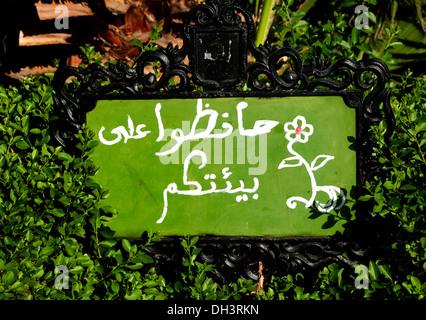 Marrakesh  Morocco forbidden to come in the garden - Stock Photo