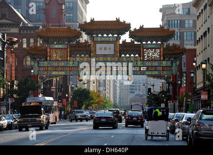 Friendship Archway over H Street in the middle of Chinatown, Washington DC, District of Columbia, USA - Stock Photo