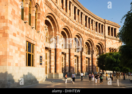 Republic Square. Yerevan, Armenia - Stock Photo