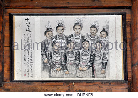 China,Guizhou province,Zhaoxing village,traditional print - Stock Photo