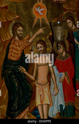 Icon of Lord Jesus with John the Baptist and the Dove of Peace and gathered disciples at the baptism of Jesus by - Stock Photo