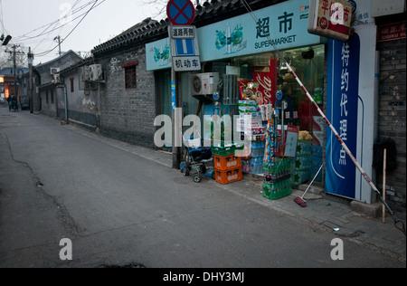 Small shop in Ciqiku Hutong, Dongcheng District, Beijing, China - Stock Photo