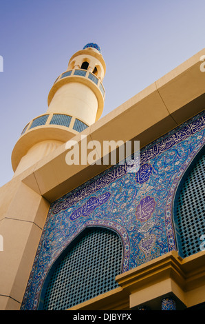 Blue Islamic Mosaic Tiles In Mosque Muscat Oman Stock