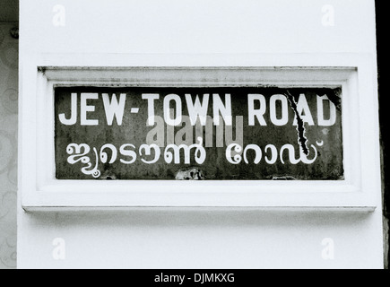 Jew Town in Mattancherry in Fort Kochi Cochin in Kerala in South India in Asia. History Historical Culture Cultural - Stock Photo