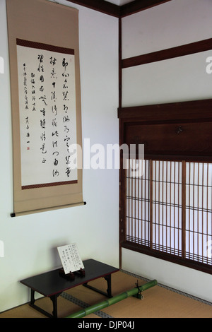 Japan, Kyoto, Daitokuji Temple, Koto-in, interior, - Stock Photo