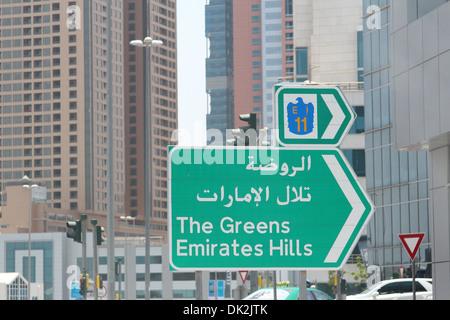 Road sign in Dubai UAE - Stock Photo