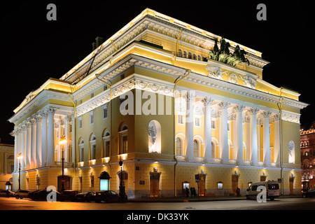 Alexandrinsky theatre, St. Petersburg, Russia - Stock Photo