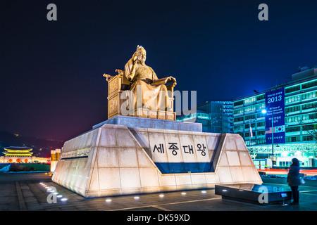 Gwanghwamun Plaza Seoul, South Korea - Stock Photo