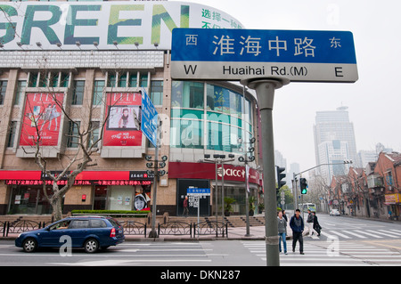 Huaihai Middle Road - famous shopping street in the former French Concession of Shanghai, China - Stock Photo