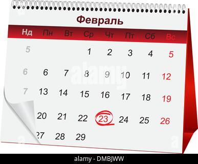 holiday calendar for 23 February - Stock Photo