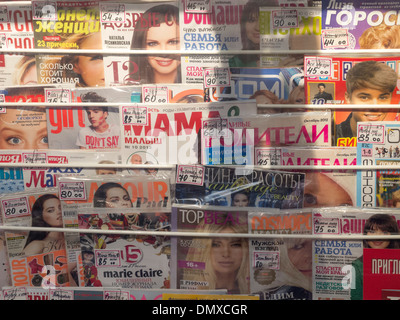 lots of glossy russian magazines on sale on a stall on arbat, moscow, russian federation - Stock Photo