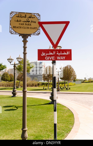 Give way road sign in English and Arabic at the Emirates Palace Hotel, Abu Dhabi, United Arab Emirates - Stock Photo