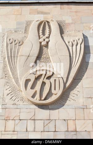 Stone birds on front of Afrosiab (Afrosiyob) Museum depicting 2750th anniversary of Samarkand, Samarkand, Uzbekistan - Stock Photo