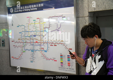 Beijing China Dongzhimen Subway Station public transportation passenger rider Asian man Line 2 platform waiting - Stock Photo