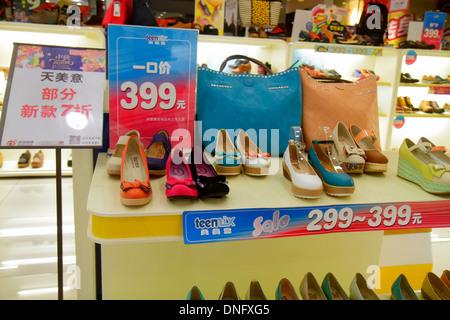 Beijing China Guang An Men Nei Da Jie Guanganmen Outer Street Rainbow Center centre shopping Chinese characters - Stock Photo