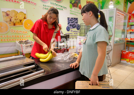 Beijing China Guang An Men Nei Da Jie Guanganmen Outer Street Rainbow Center centre shopping supermarket grocery - Stock Photo