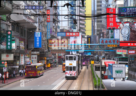 China, Hong Kong, HK, Asia, Chinese, Oriental, Island, Causeway Bay, Henessy Road, double decker tram Tramways, - Stock Photo