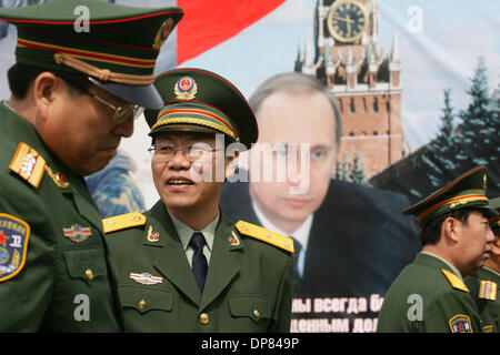 Delegation of Chinese police forces visited russian interior ministry (police) `Dzerzhinsky` division HQ in Moscow. - Stock Photo