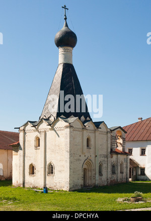 Kirillo-Belozersky Monastery near the village of Goritzy Russia founded by Saint Cyril, connected with the Cyrillic - Stock Photo