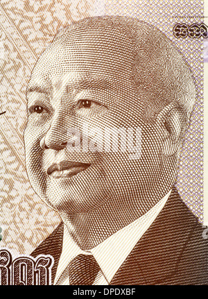 Norodom Sihanouk on 1000 Riels 2013 Banknote from Cambodia. King of Cambodia during 1941-1955 and 1993-2004. - Stock Photo