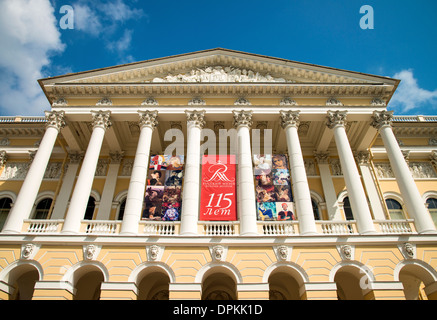 Neoclassical portico of Mikhailovsky Palace, part of the State Russian Museum, Saint Petersburg, Russia - Stock Photo