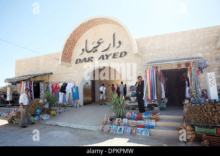 Entrance to Dar Ayed,tourist point that offers a panoramic view of Tamezret,a museum, a cafeteria and a couple of - Stock Photo