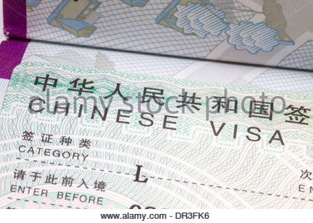 Hksar Passport Application Form Download