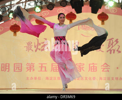Beijing, China. 19th Jan, 2014. An actress performs traditional opera during a rehearsal at the Yuanmingyuan Park - Stock Photo