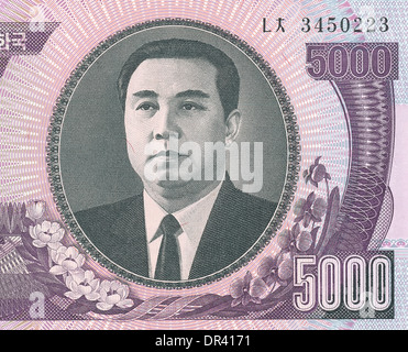 Fragment of the North Korea banknote - Stock Photo