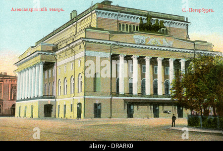 Alexandrinsky Theatre, St Petersburg, Russia - Stock Photo