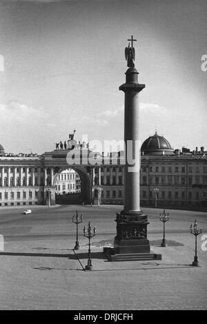 Palace Square, Leningrad (St Petersburg), Russia - Stock Photo