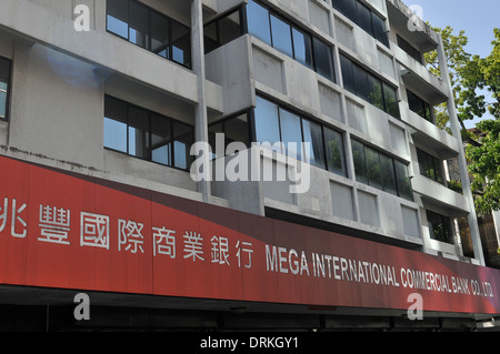 Mega International Commercial bank Panama city Panama - Stock Photo