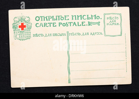 Russian postcard from the time of World War I. - Stock Photo