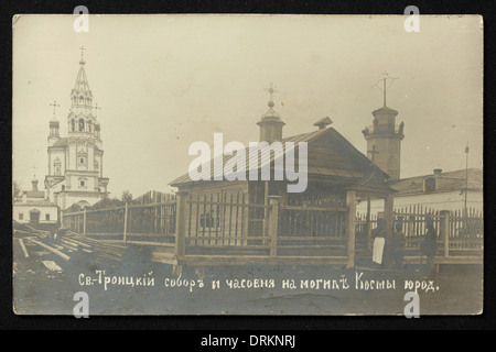 Holy Trinity Cathedral and the grave of St Cosmas Fool for Christ in Verkhoturye, Ural Mountains, Russian Empire. - Stock Photo