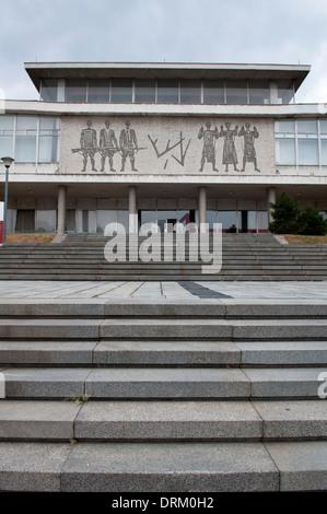 Museum of Yugoslav History, Belgrade, Serbia - Stock Photo