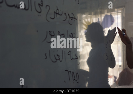 Arabic lesson in 'Hand in Hand' integrated, bilingual Hebrew-Arabic primary school for Jewish and Arab children - Stock Photo